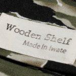 その名は、WoodenShelf(ウーデンシェルフ)
