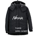 NANGA TAKIBI DOWN JACKET(ナンガ タキビ ダウンジャケット)