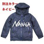 NANGA AURORA JACKET(ナンガオーロラジャケット)ネイビー(別注色)入荷しました。